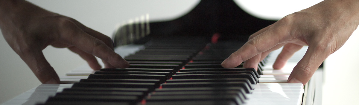 PIANOS ARAKI Paris